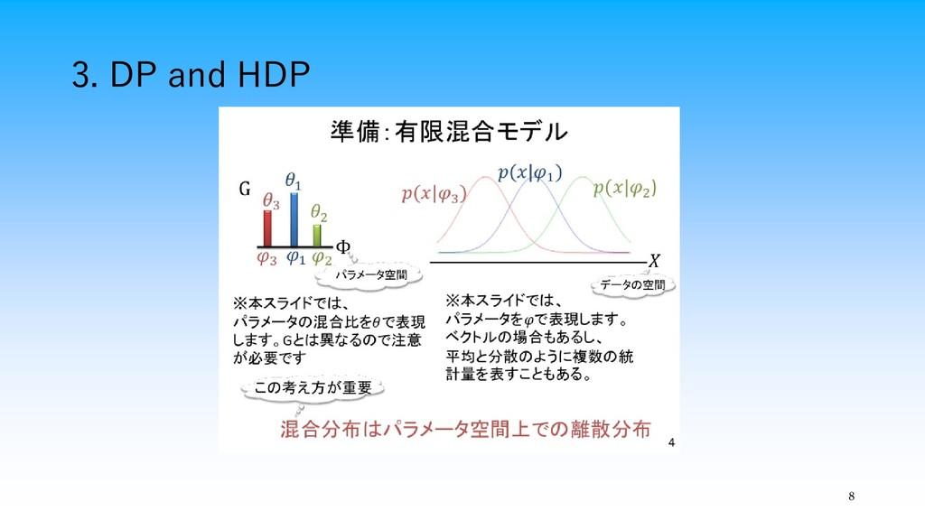 3. DP and HDP 8