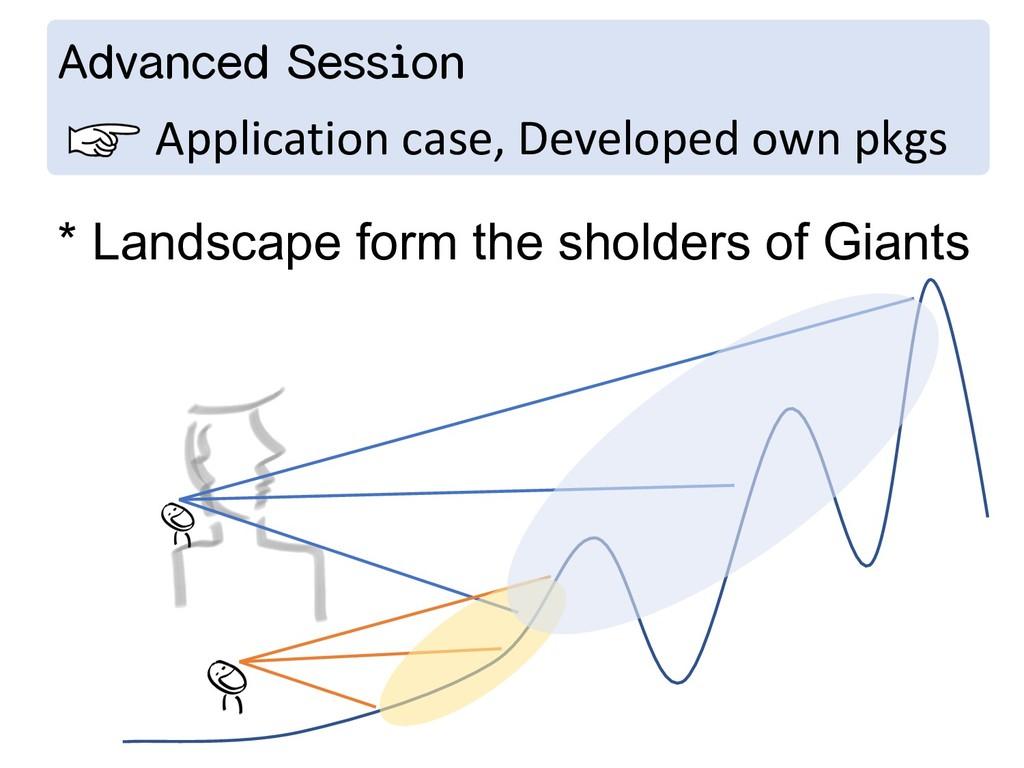 * Landscape form the sholders of Giants Advance...