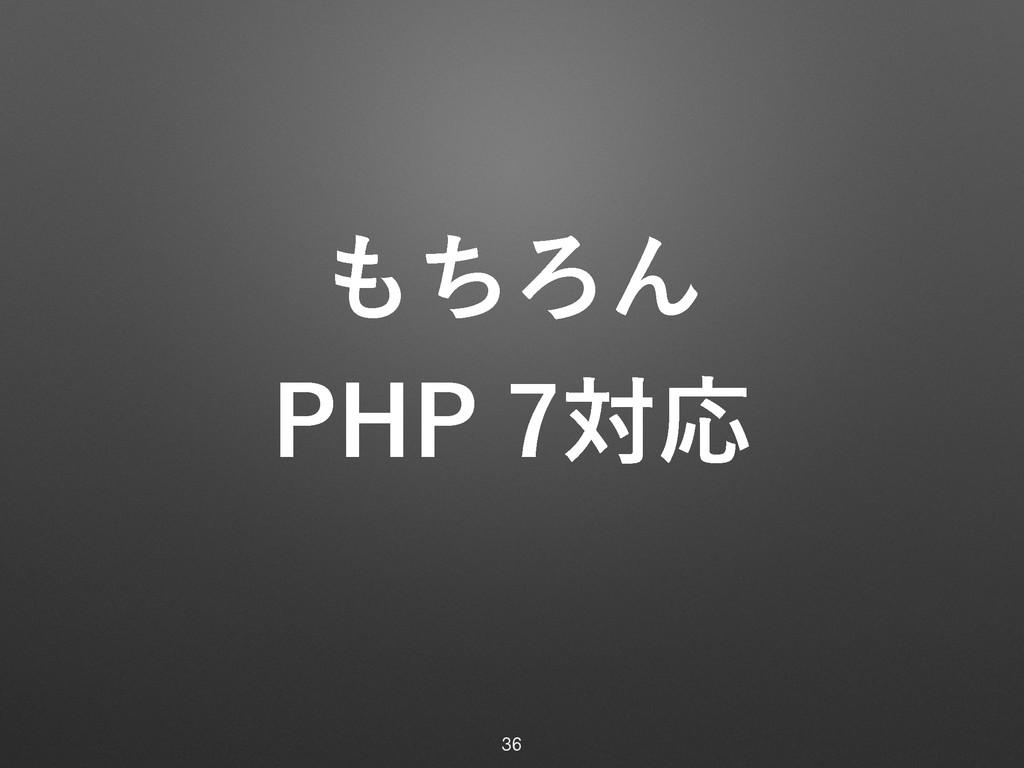 ͪΖΜ 1)1ରԠ 36