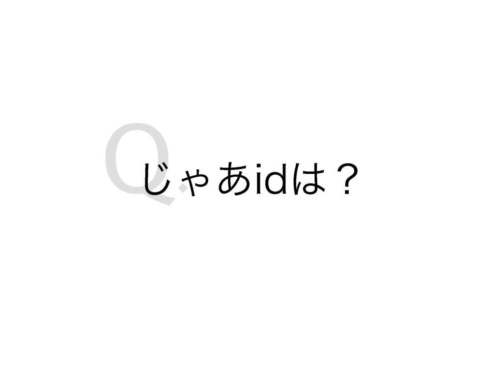 Q. ͡Ό͋JEʁ