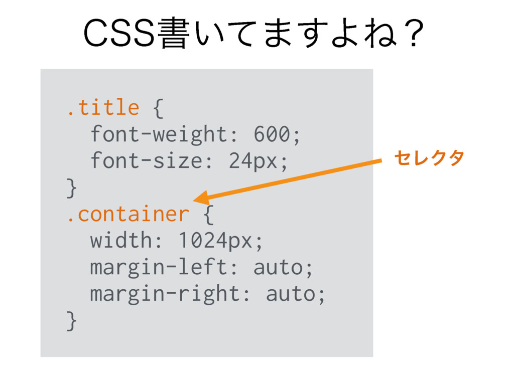 $44ॻ͍ͯ·͢ΑͶʁ .title { font-weight: 600; font-s...