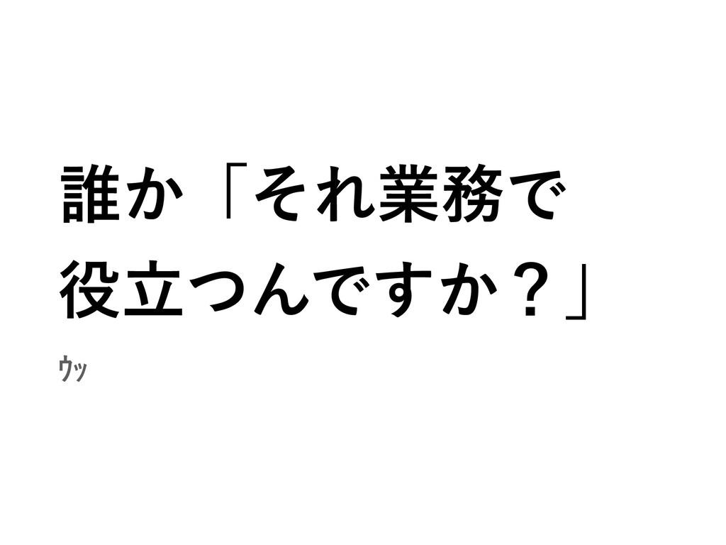 ୭͔ʮͦΕۀͰ ཱͭΜͰ͔͢ʁʯ řŕ