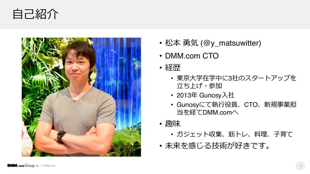 © DMM.com • 6 K1 (@y_matsuwitter) • DMM.com CT...
