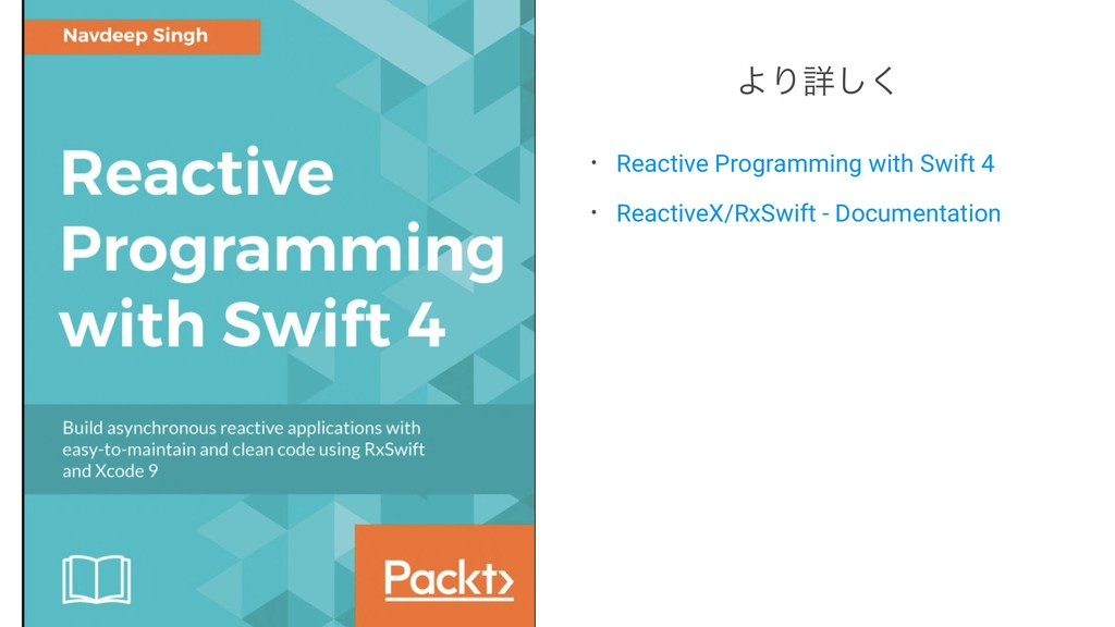 ΑΓৄ͘͠ • Reactive Programming with Swift 4 • Rea...