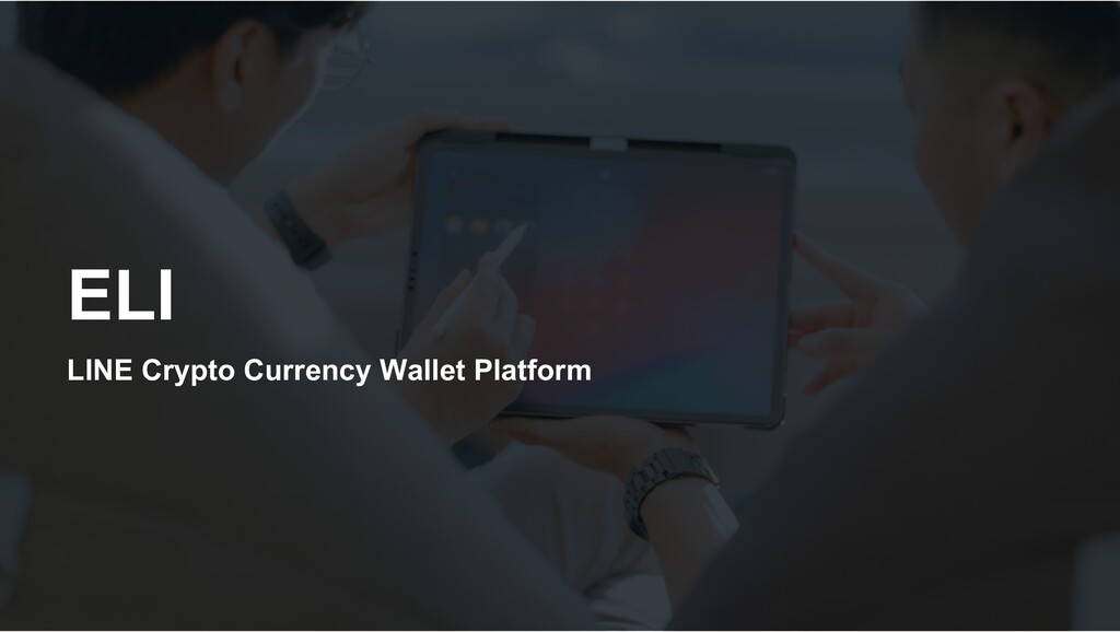 ELI LINE Crypto Currency Wallet Platform