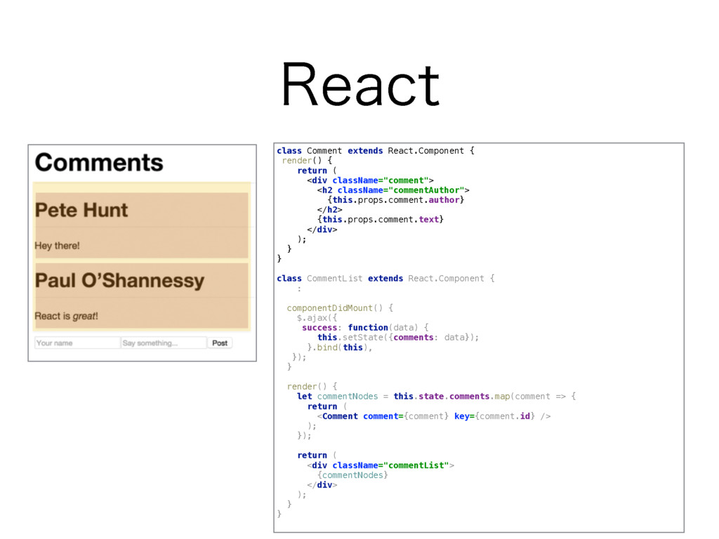 3FBDU class Comment extends React.Component { ...