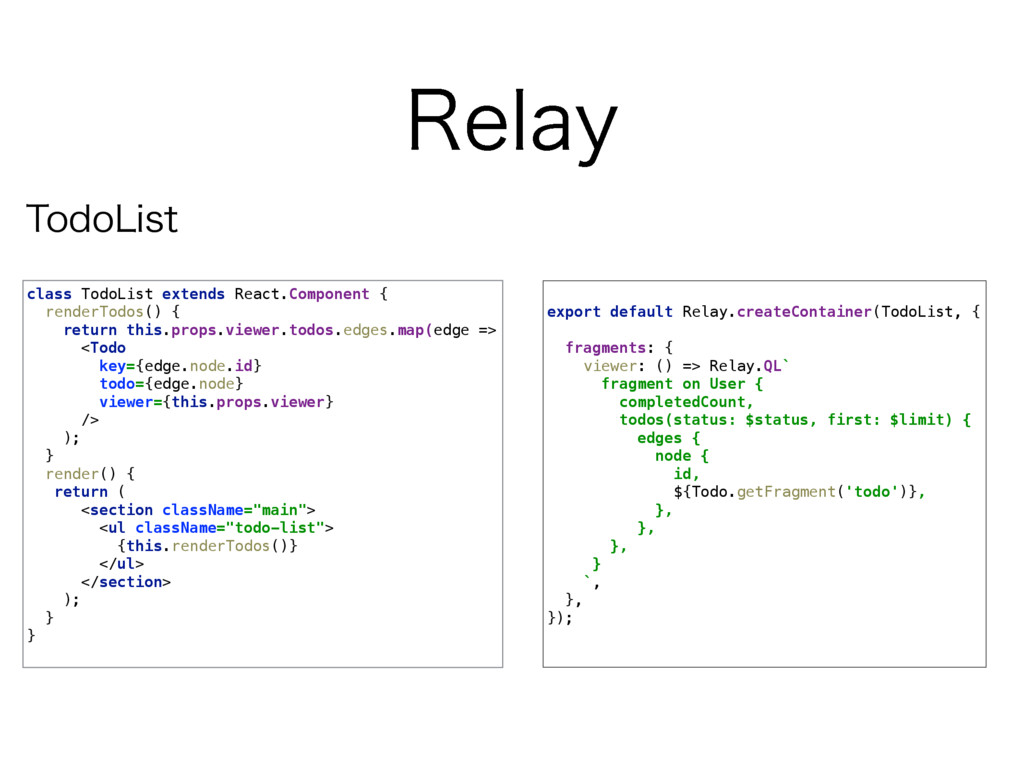 3FMBZ 5PEP-JTU  export default Relay.createCon...