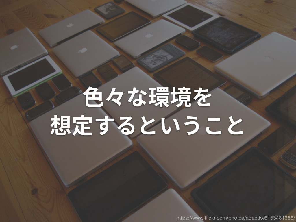 葿ղז橆㞮 䟝㹀ׅהְֲֿה https://www.flickr.com/photos/...