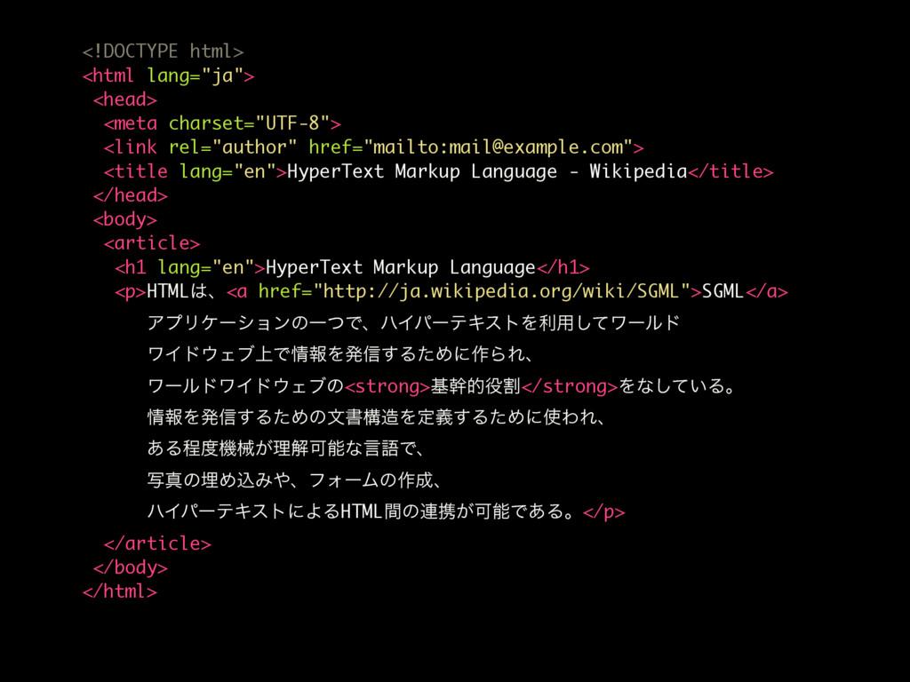 "<!DOCTYPE html> <html lang=""ja""> <head> <meta c..."