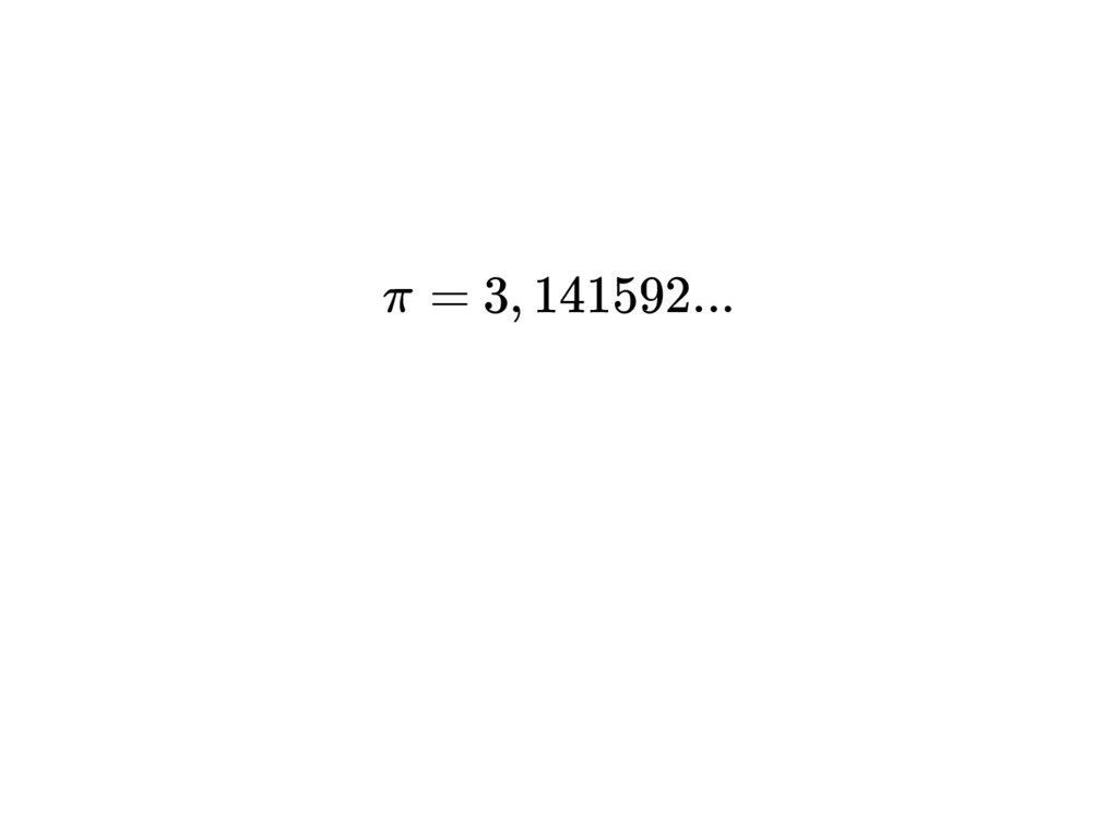 3, 141592... π =