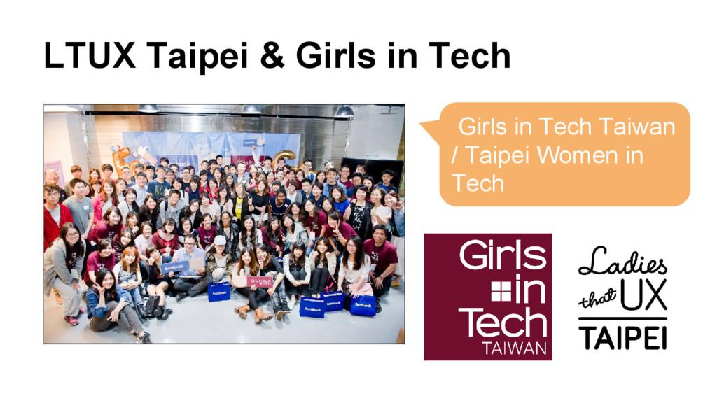 LTUX Taipei & Girls in Tech Girls in Tech Taiwa...