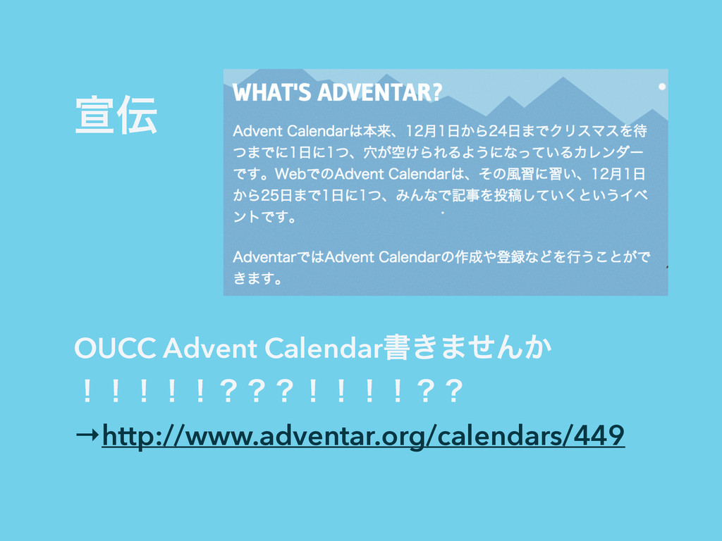એ OUCC Advent Calendarॻ͖·ͤΜ͔ ʂʂʂʂʂʁʁʁʂʂʂʂʁʁ →h...