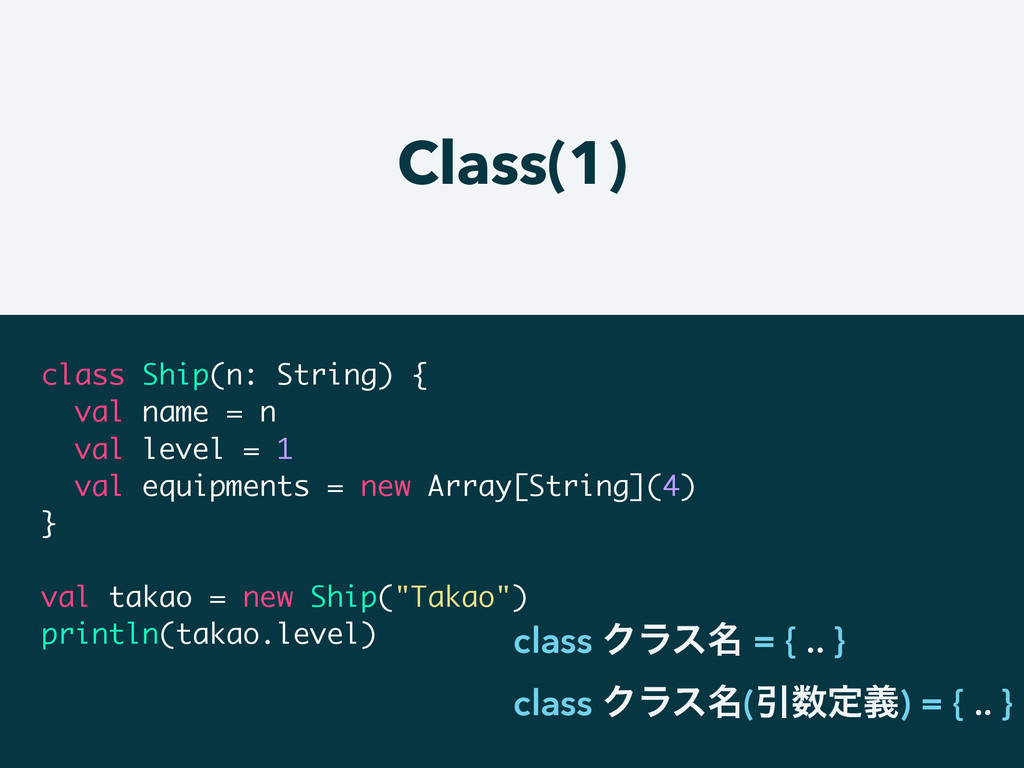 Class(1) class Ship(n: String) { val name = n v...