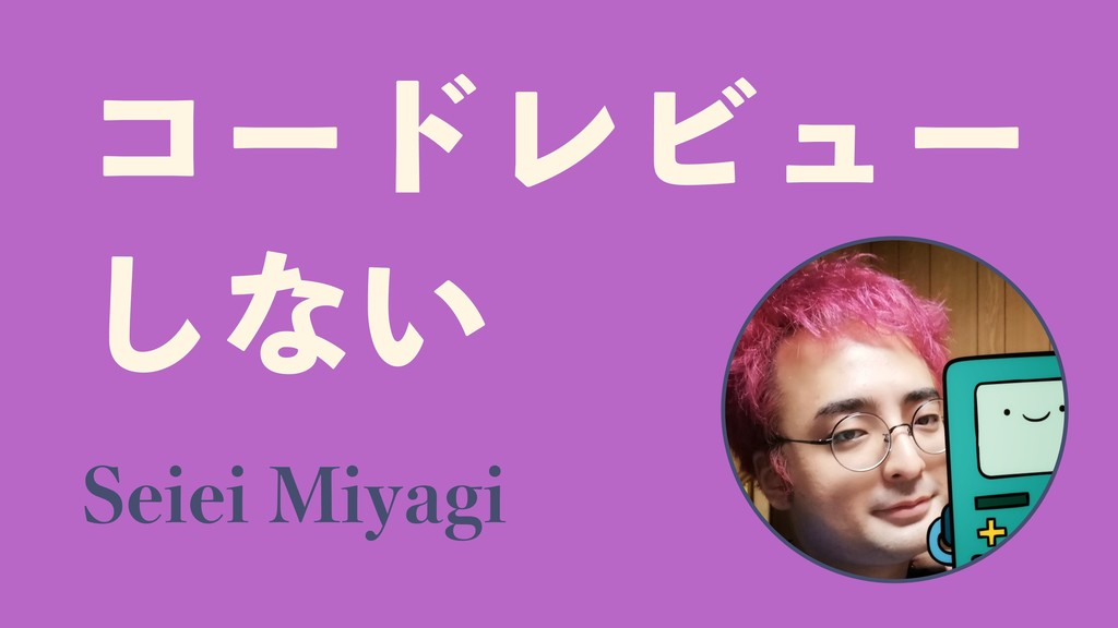 ίʔυϨϏϡʔ ͠ͳ͍ Seiei Miyagi