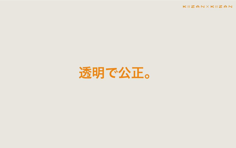23 ISSUE 6ɿࣗࣾΞΠςϜͷϒϥϯυ্ཱͪ͛ ೖΕՄͳ༸ʮߪೖʯ͞ΕΔͨΊ...