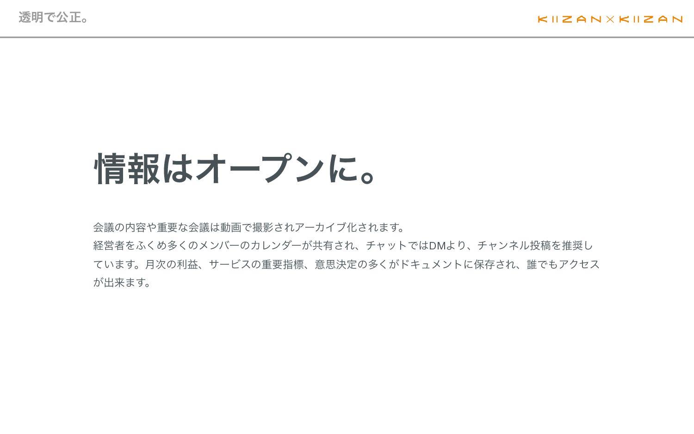ձࣾɾ৫ʹ͍ͭͯ 4 kiizankiizanʮ༸ΛબͿ໘͔Βղ์͢Δʯͱ͍͏MISS...