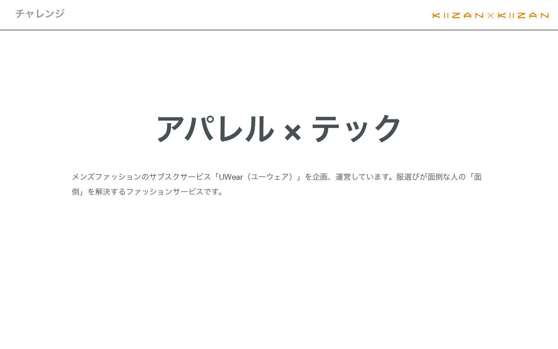 MISSIONʹ͍ͭͯ 1 1-1 MISSION   1-2 MISSIONઃఆͷߟ͑ Ki...