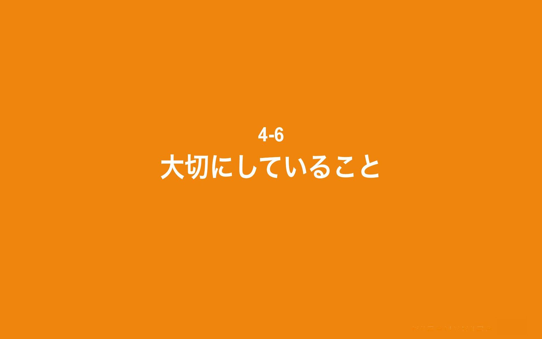31 ϛογϣϯୡͷಓےΛܾΊΔ ϛογϣϯΛୡ͢ΔͨΊͷϑϨʔϜϫʔΫͱͯ͠ʮOKR※ ...