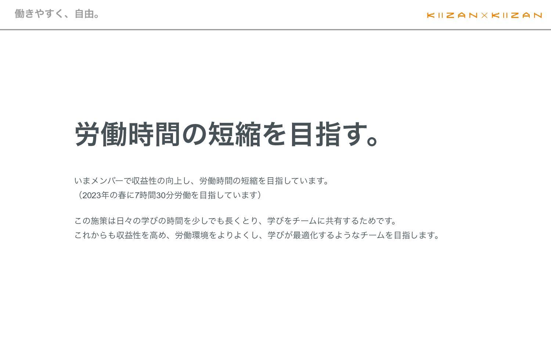 35 σβΠϯҊ݅ͷਐΊํ औΓΉ͜ͱͷϕʔεલड़ͷOKRʹج͍ܾͮͯ·Γ·͢ɻσβΠϯ੍...