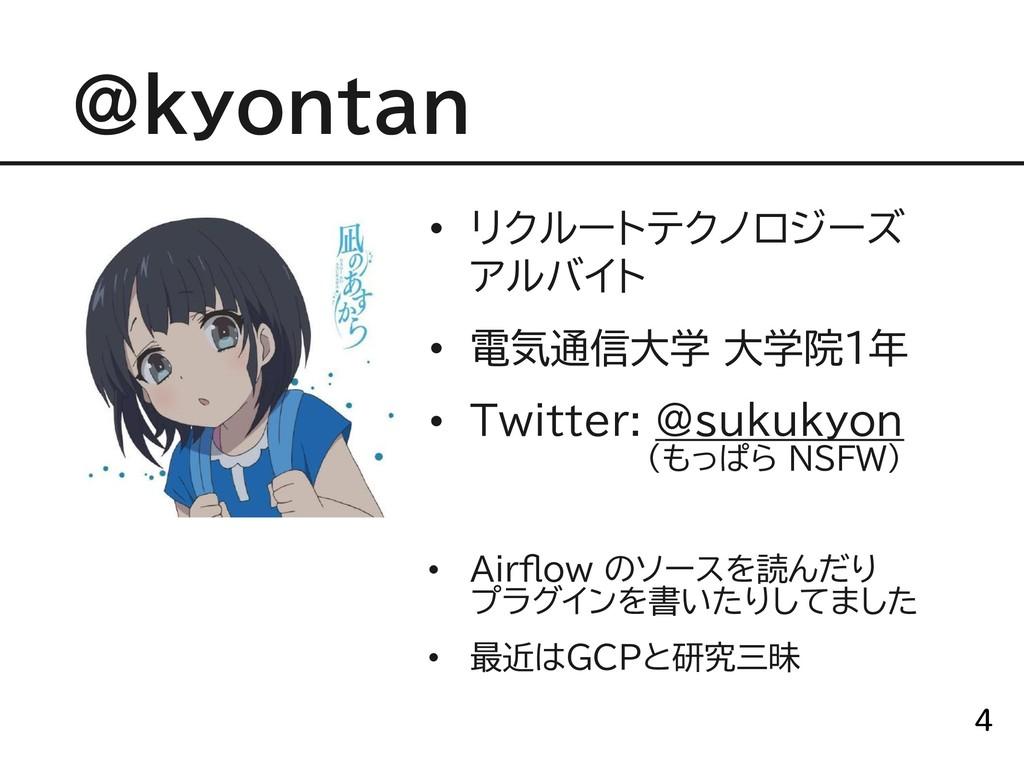 →   〜 々  !4