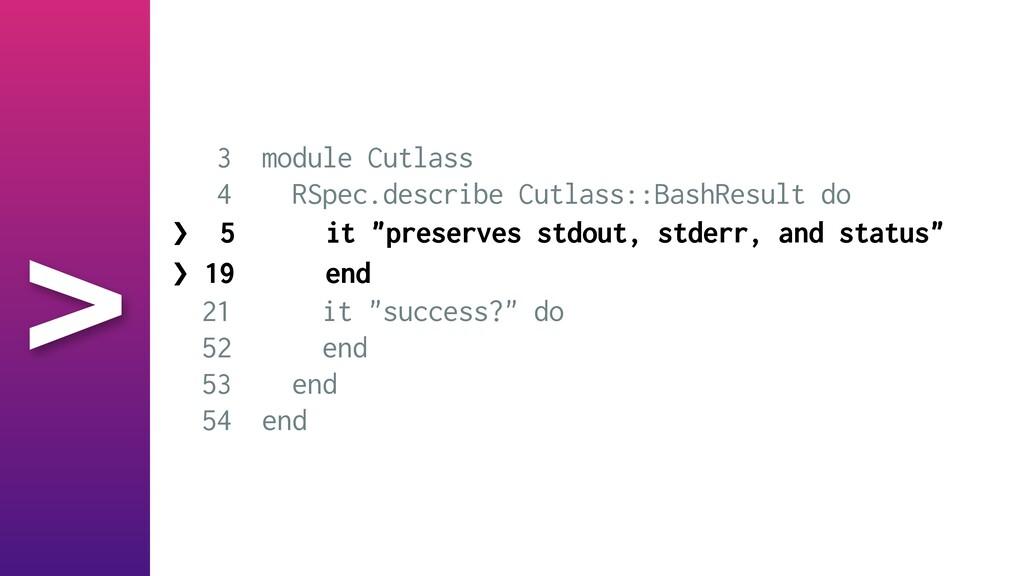 > 3 module Cutlass   4 RSpec.describe Cutlass::...