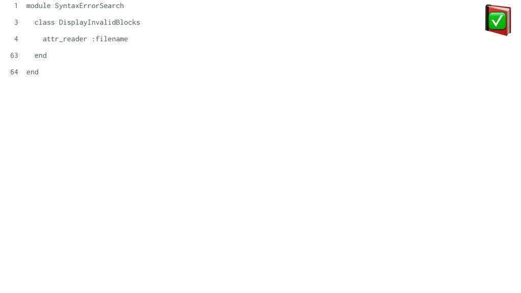 1 module SyntaxErrorSearch   3 class DisplayInv...