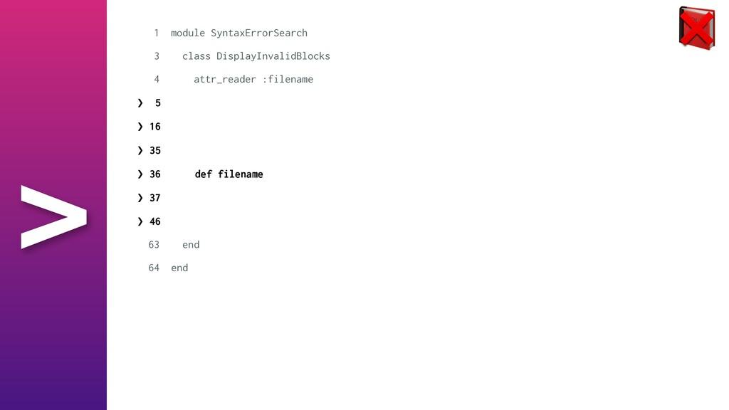 > 1 module SyntaxErrorSearch   3 class DisplayI...
