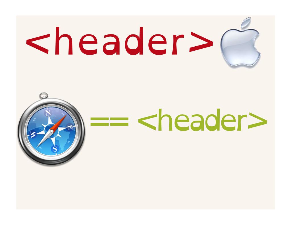 == <header> <header>
