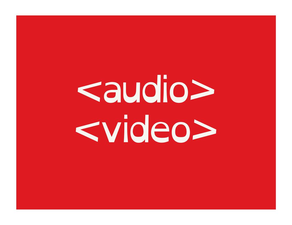 <audio> <video>