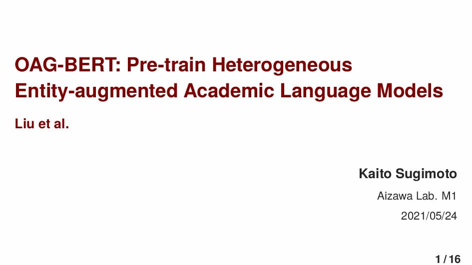OAG-BERT: Pre-train Heterogeneous Entity-augmen...