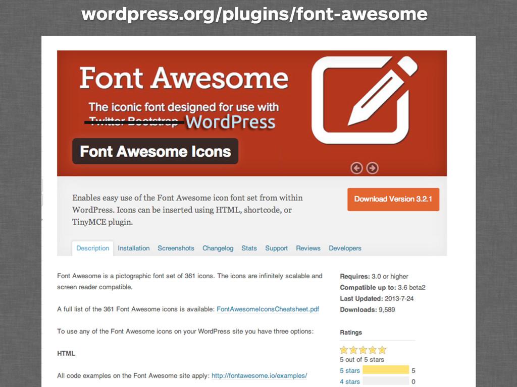 wordpress.org/plugins/font-awesome