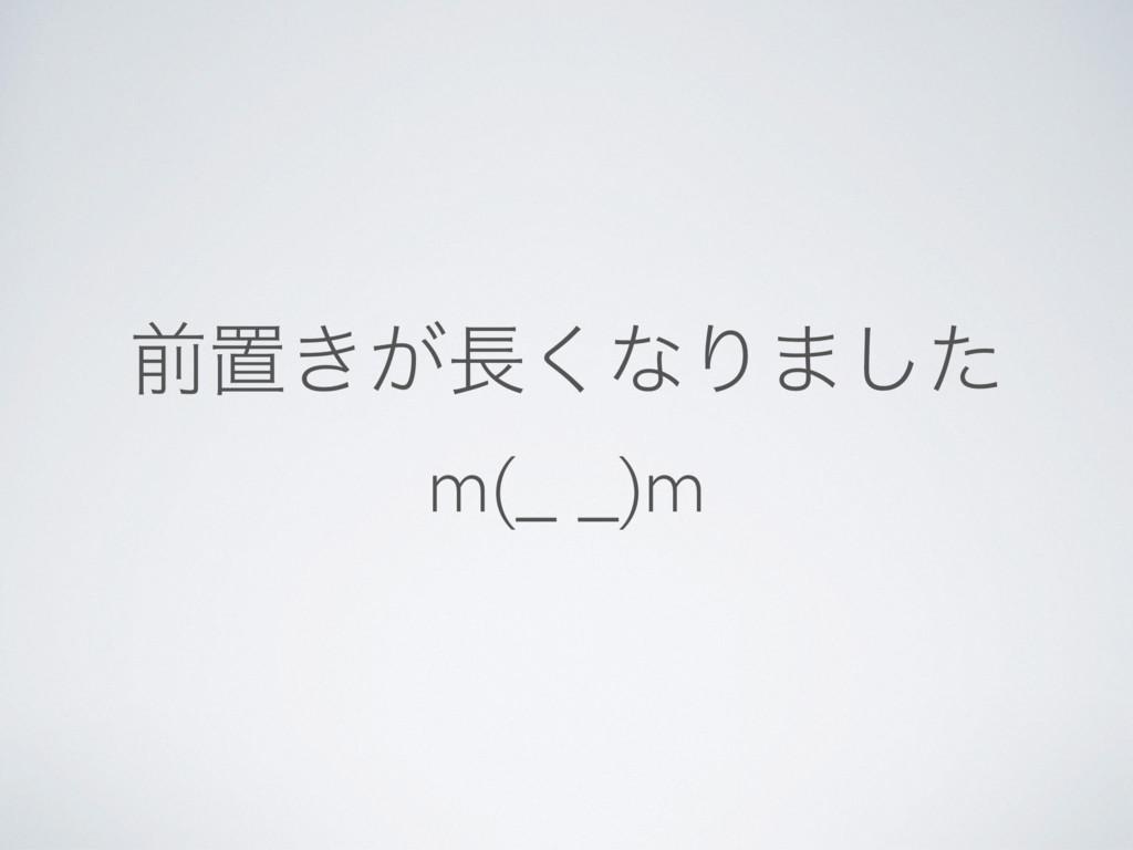 લஔ͖͕͘ͳΓ·ͨ͠ m(_ _)m