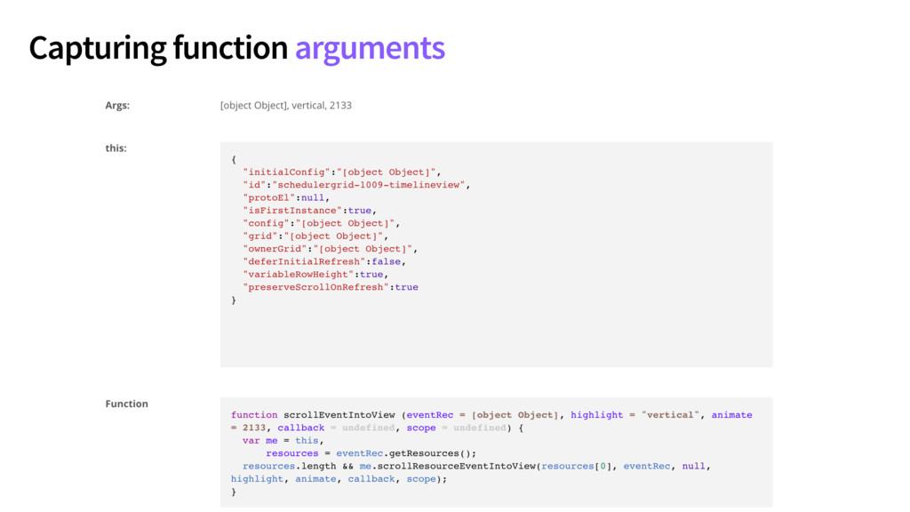 Capturing function arguments