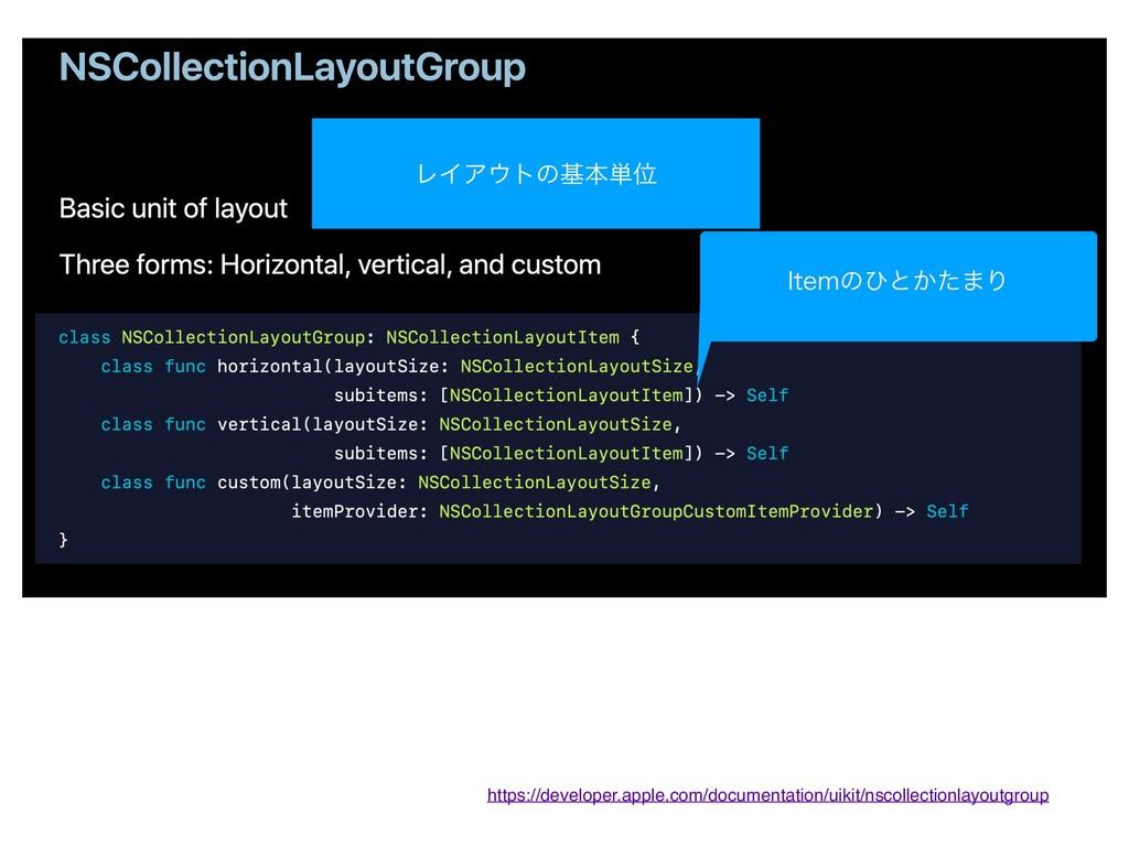 *UFNͷͻͱ͔ͨ·Γ ϨΠΞτͷجຊ୯Ґ https://developer.apple....