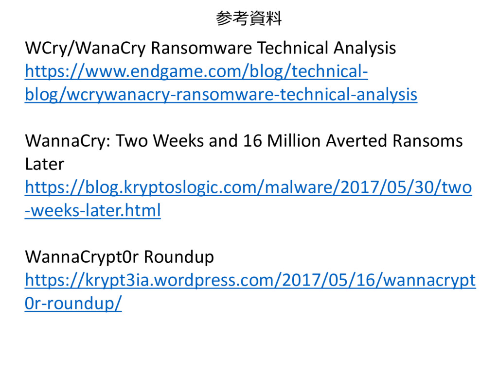 WCry/WanaCry Ransomware Technical Analysis http...