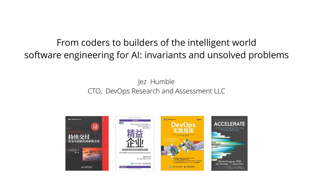 From coders to builders of the intelligent worl...