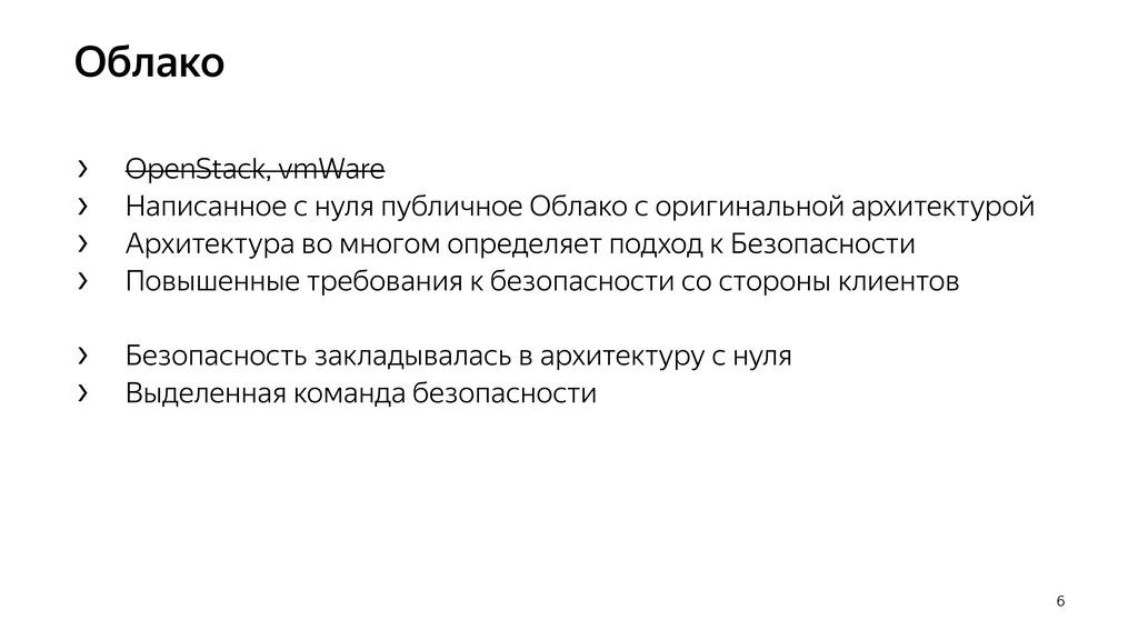 Облако 6 › OpenStack, vmWare › Написанное с нул...
