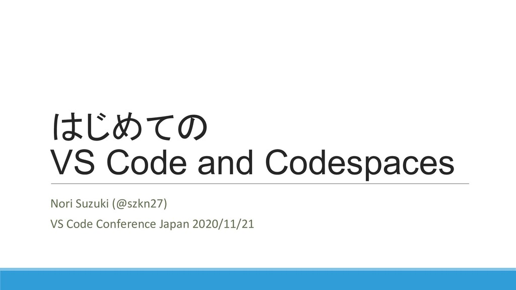 はじめての VS Code and Codespaces Nori Suzuki (@szkn...
