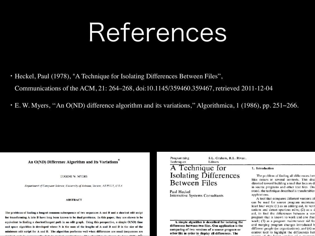 "ɾHeckel, Paul (1978), ""A Technique for Isolatin..."