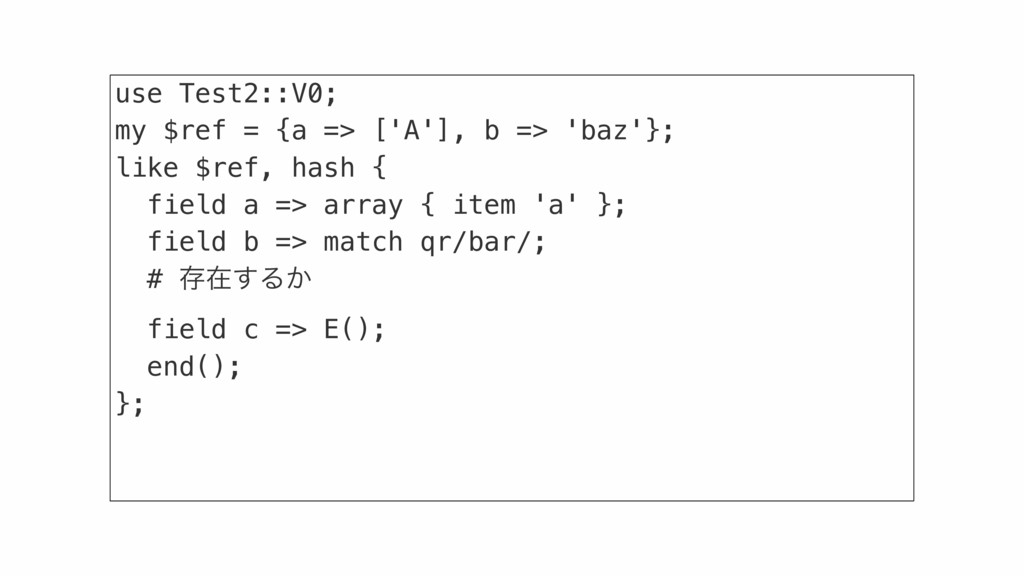 use Test2::V0; my $ref = {a => ['A'], b => 'baz...