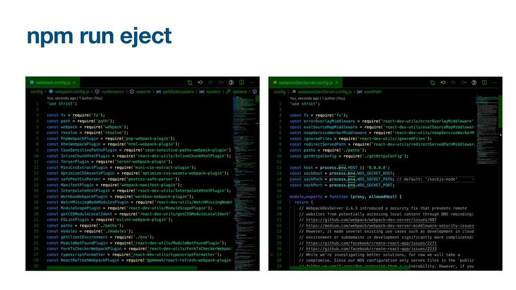 npm run eject