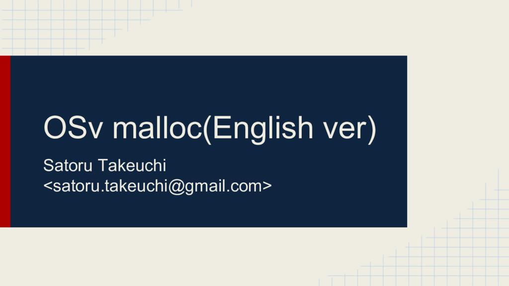 OSv malloc(English ver) Satoru Takeuchi <satoru...