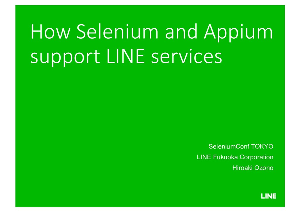 How Selenium and Appium support LINE services S...