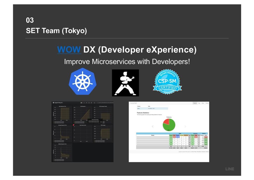 03 SET Team (Tokyo) WOW DX (Developer eXperienc...