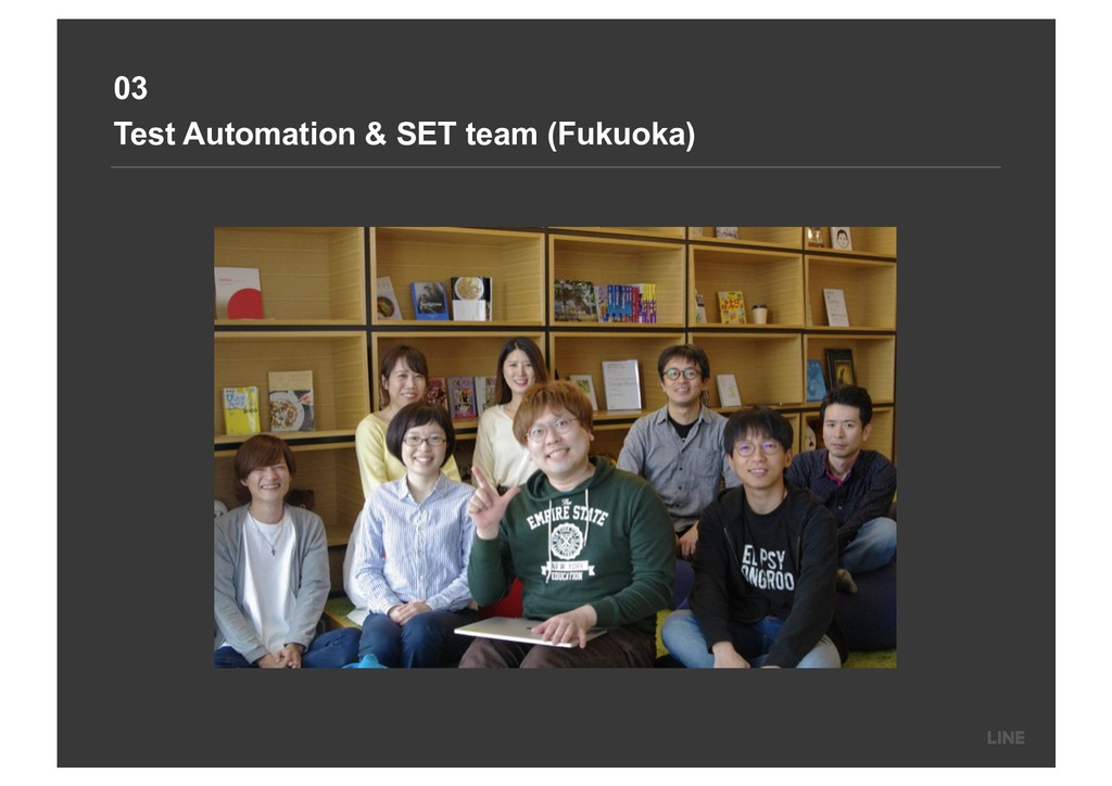 03 Test Automation & SET team (Fukuoka)