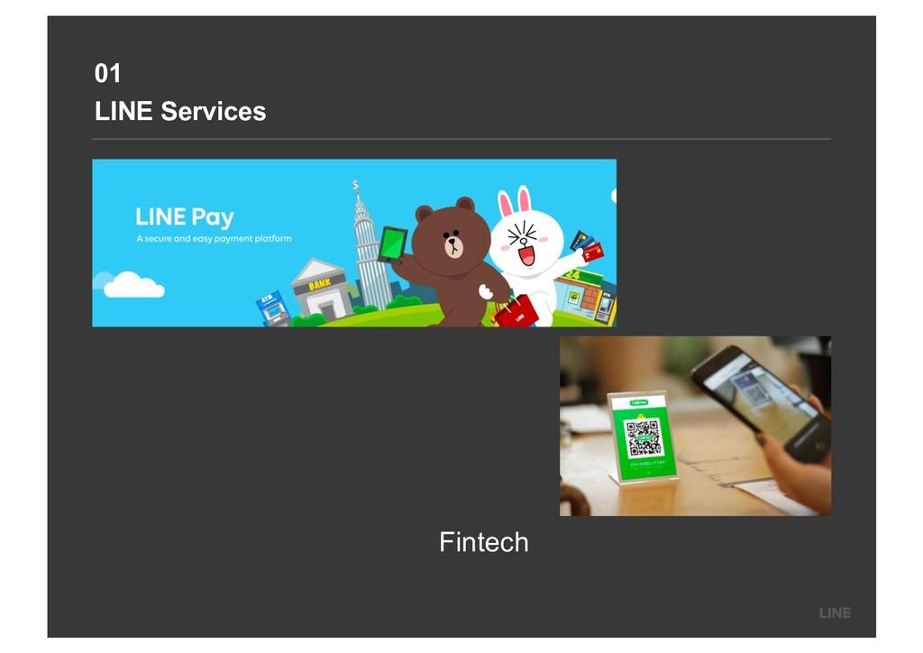 01 LINE Services Fintech