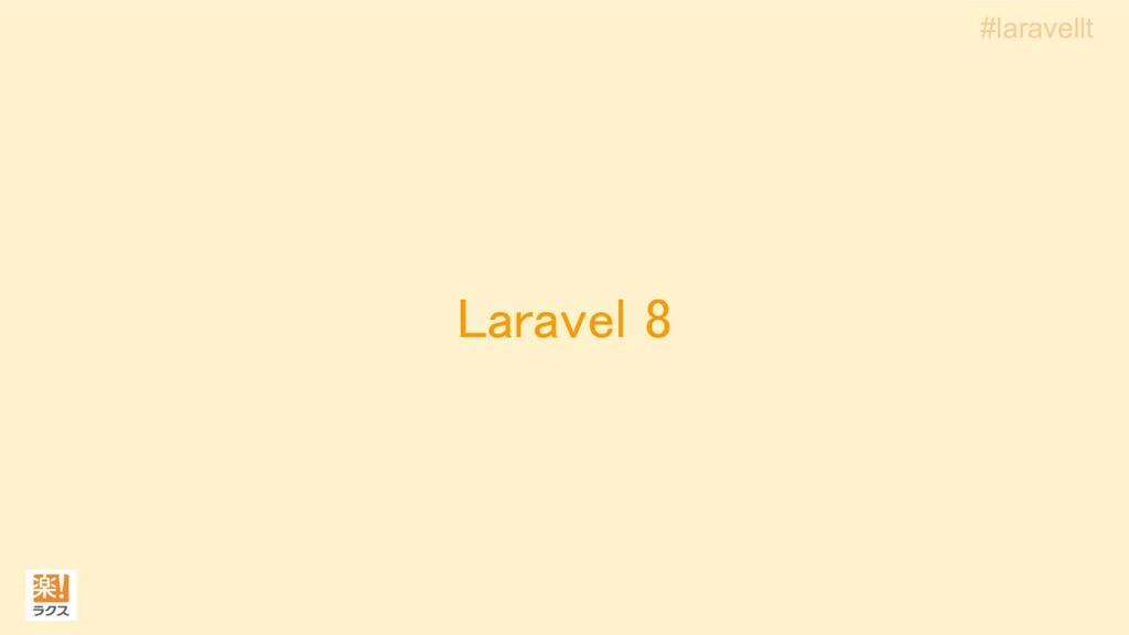 Laravel 8 #laravellt