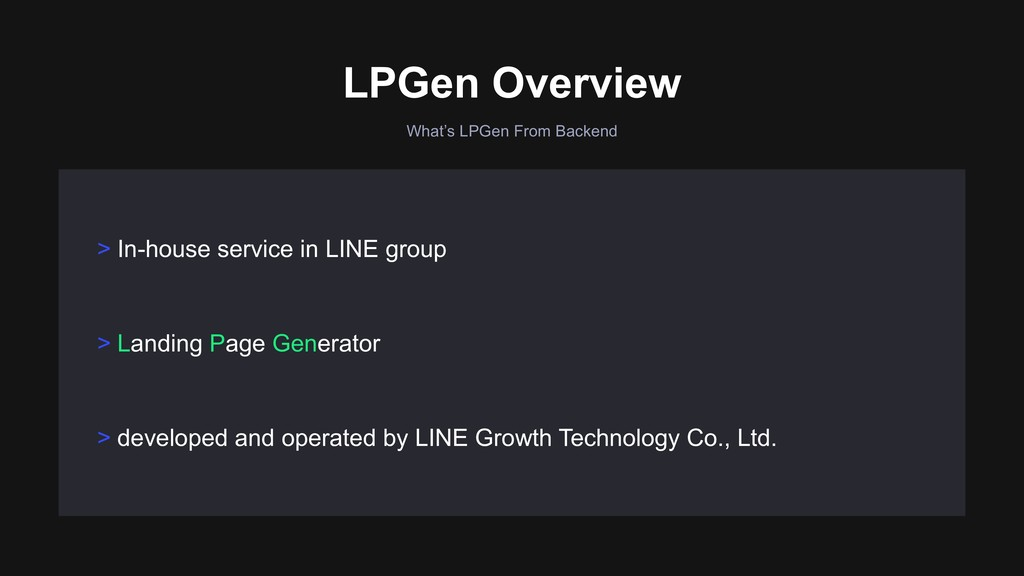 What's LPGen From Backend > Landing Page Genera...