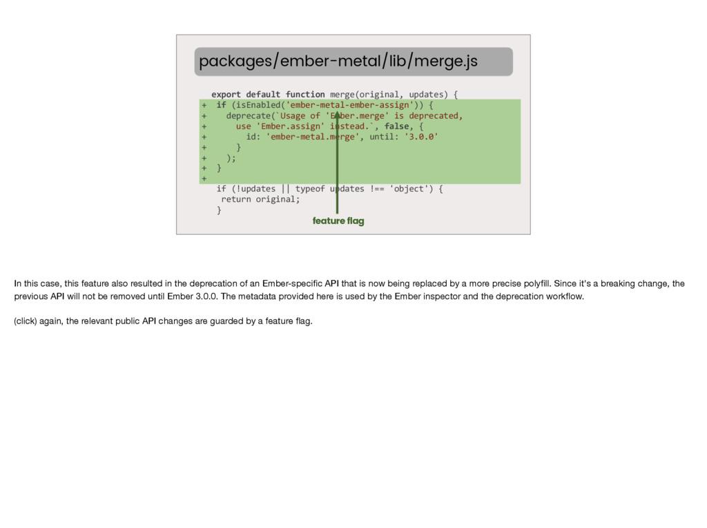 export default function merge(...