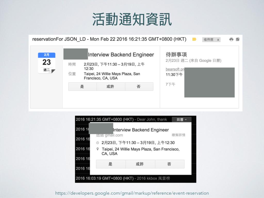 ớხᴢᬰᥫᙺ https://developers.google.com/gmail/mark...